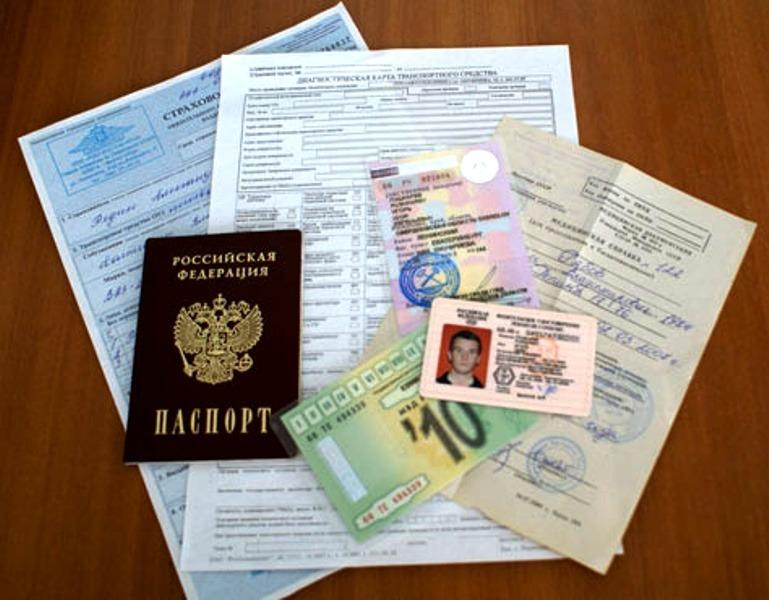 Документы необходимые для смены фамилии в водительских провахв беларуси стараются проследить