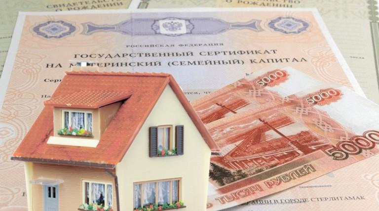 оплата ипотеки отцом материнский капитал Хилвар: