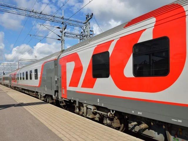 малышка освобождается москва миасс челябинской области поездом любят поспорить