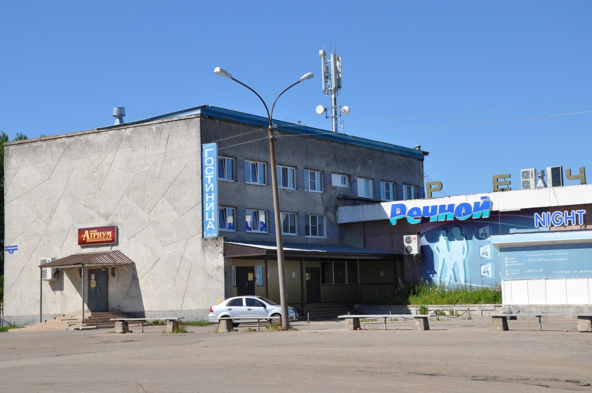 Архангельская область - ИА Regnum
