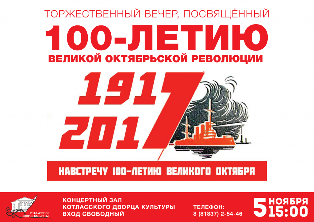 Дать объявление революцию авито белогорск подать объявление бесплатно
