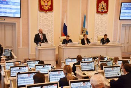 Депутаты приняли отчет Губернатора Архангельской области