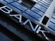 В России появился национальный банк, который будет работать только на национальном рынке