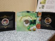 Россельхозбанк предлагает жителям Архангельской области памятные монеты