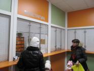 Более двух тысяч северян уже оценили работу регистратуры «своей» поликлиники