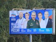 Лавров, Шойгу, Проценко и Шмелева отказались от мандатов в Госдуму