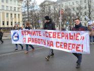 Профсоюзы Поморья готовятся к заседанию Генсовета ФНПР по «северам»