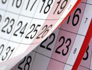 В июне две рабочие недели будут короткими