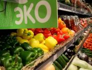 В России предлагают ограничить использование маркировки «эко» и «био»