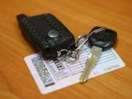 Госавтоинспекция Архангельской области разъясняет порядок замены водительского удостоверения по истечению срока его действия