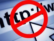 Налоговая инспекция предупреждает о создании мошеннического сайта-клона