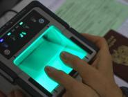 В России с июля запустят систему биометрического распознавания