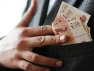 В 2017 году за коррупцию в России осудили почти 10 тысяч человек