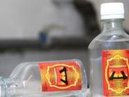 О контроле за реализацией спиртосодержащей пищевой и непищевой продукции