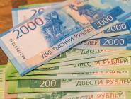 Центробанк  заявил о хорошем спросе на новые купюры в 200 и 2000 рублей