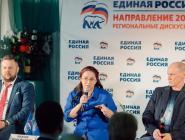 В Архангельской области дан старт партийным дискуссиям «Единая Россия. Направление 2026»