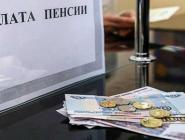 В апреле в Архангельской области выплачено 7,1 млрд. рублей пенсий и социальных выплат