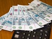 В Архангельской области выросли минимальные размеры пособий в связи с материнством для работающих граждан