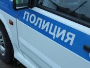 О состоянии оперативной обстановки на территории Архангельской области  с 7 по 13 мая
