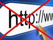 С начала года Центробанк заблокировал 328 мошеннических сайтов