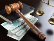 В Архангельской области на неплательщиков взносов за капремонт  подают в суд