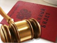 За уклонение от военной службы осужден 22-летний житель Котласа