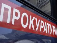 По иску прокурора суд признал незаконным бездействие администрации Котласского района
