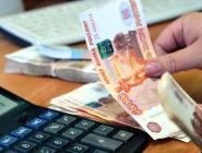 Более 1,7 млрд. рублей взыскано с должников по налогам