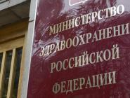 Минздрав предложил индексацию акцизов на алкоголь и сигареты