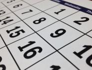 Сколько выходных будет в июне