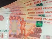 Банки начнут штрафовать за отказы от заключения договоров с клиентами?