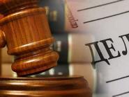 Бывшего директора учебного центра в Котласе обвиняют в обмане клиентов на три миллиона рублей