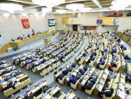 Проект закона о совершенствовании пенсионной системы принят в первом чтении