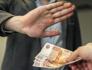 Предприниматели отметили снижение уровня коррупции в России