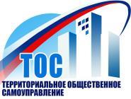 В Архангельской области активистами ТОС реализовано более двух тысяч проектов