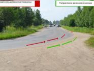Обзор ДТП в Котласе и Котласском районе за неделю