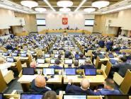 Принят закон об изменении НДС и новых тарифах страховых взносов
