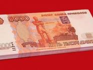 В Котласе ранее судимая жительница Нижегородской области обвиняется в мошенничестве и краже