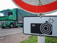 Количество камер на дорогах России увеличат вдвое