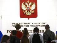 Путин внес поправки к законопроекту о повышении пенсионного возраста