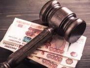 По иску прокурора с осужденного взысканы денежные средства, затраченные на лечение потерпевшего