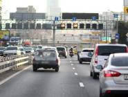Скорость движения в городах ограничат 50 км/ч?