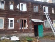 В Котласе семья с тремя детьми осталась без жилья после пожара