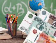 Школьные поборы незаконны: предлагают сдать деньги – звоните на горячую линию!