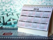Роструд: перед новогодними каникулами россиян ждет длинная рабочая неделя