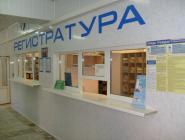В мобильном приложении «Народный контроль» стартовал опрос о нарушениях прав пациентов