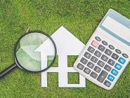 С 2019 года изменится порядок налогообложения земельных участков