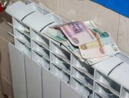 В Минэнерго прокомментировали данные о возможном росте тарифов на тепло и воду в России