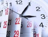 Первая рабочая неделя января будет очень короткой