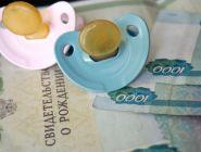В Архангельской области увеличился размер выплаты при рождении третьего ребенка